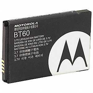 stastandard-battery-HKNN4014A