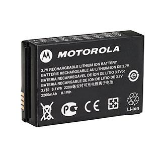 PMNN4468_li-on-battery